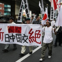 Strategic Responses to the Senkaku/Diaoyu Islands Dispute
