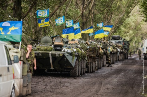 Ukraine A Western Divide in the East