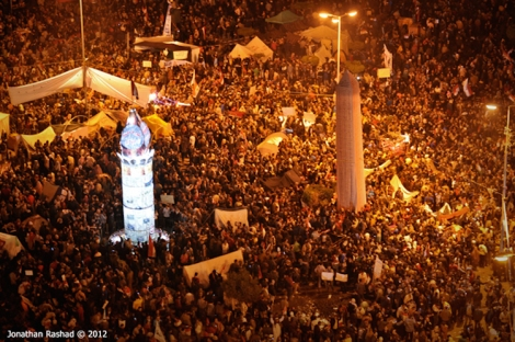 FOUR  YEARS LATER: EGYPT'S ONGOING FIGHT FOR DEMOCRACY